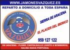 PRODUCTOS DEL CERDO IBERICO FRESCOS Y CURADOS JAMON IBERICO BELLOTA SIERRA DE ARACENA JABU - mejor precio | unprecio.es
