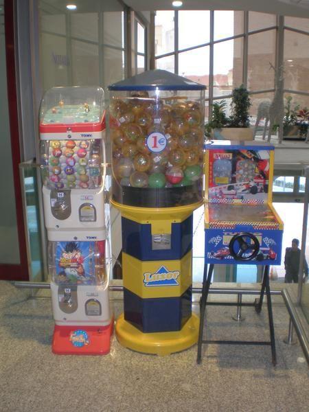 17 máquina espendedoras de regalo