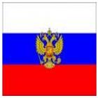 Traductor jurado ruso. precios a convenir. entregas  24h - mejor precio | unprecio.es