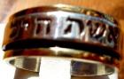Buscamos joyerias para nuestras joyas de Israel - mejor precio | unprecio.es