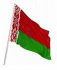 Traduccion oficial jurada bielorruso. barato - mejor precio   unprecio.es
