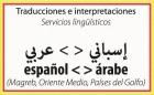 Traducción e interpretación (árabe-español) - mejor precio   unprecio.es