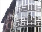 Asturias, Sotrondio piso de 90 m2 frente antiguo ayuntamiento - mejor precio | unprecio.es