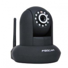 Instala una cámara ip/ wi-fi de video vigilancia! desde 120€  pcrepair - mejor precio | unprecio.es