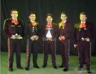 Auténticos Mariachis Mexicanos  673 261 395 Fiestas y Eventos - mejor precio | unprecio.es