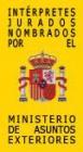Traductor Jurado Inglés Granada - mejor precio | unprecio.es
