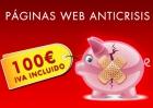 Diseño Páginas Web Económicas. Diseño profesional a buen precio. - mejor precio | unprecio.es