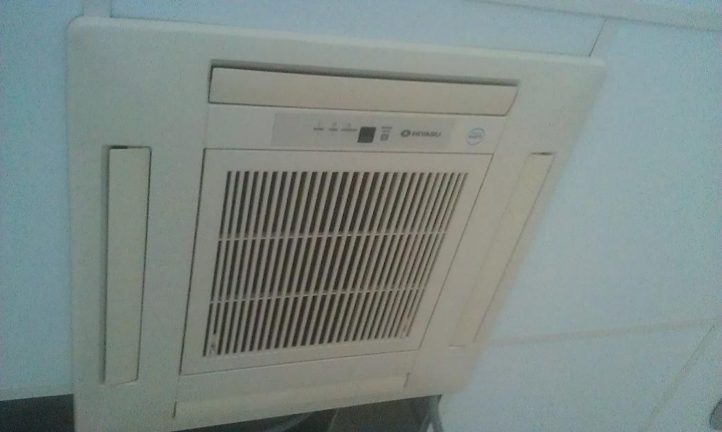 Equipos aire acondicionado de 3900 y 8900 frigorias 139485 for Alquiler de equipos de aire acondicionado
