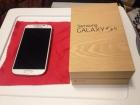 Samsung Galaxy S4 GT-i9500 - 16GB - Blanco - mejor precio | unprecio.es