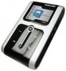 mp4 Packard Bell de 20 GB - mejor precio | unprecio.es