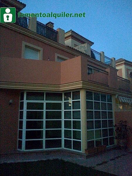 Casa pareada en dos hermanas 1476055 mejor precio for Alquiler piso dos hermanas