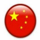 Traductor jurado  chino. precios a convenir. entregas  24h - mejor precio | unprecio.es