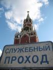 Ruso - mejor precio | unprecio.es