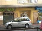 Piso en Torrevieja - mejor precio | unprecio.es