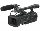 SONY HDR FX7 con 3 CCD- LIQUIDACION TIENDA-OPORTUNIDAD - mejor precio   unprecio.es