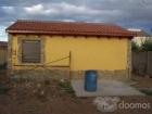 Comprar Terreno Ardón San Cibrián - mejor precio | unprecio.es