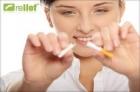 Olvidate de fumar con láser, Grupo Marin Relief, Mallorca. - mejor precio | unprecio.es