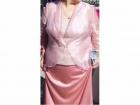 Se vende Vestido Madrina de Boda Sonia Peña - mejor precio | unprecio.es