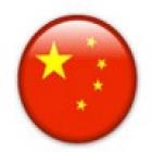 Traduccion jurada oficial chino castellano. barato - mejor precio | unprecio.es