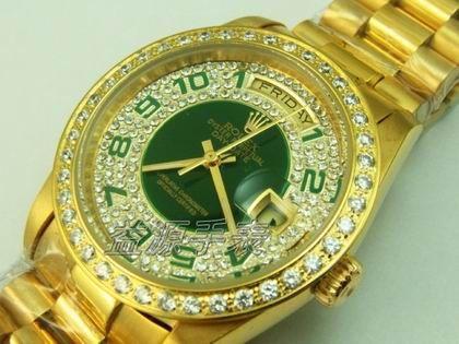 Omega reloj de pulsera