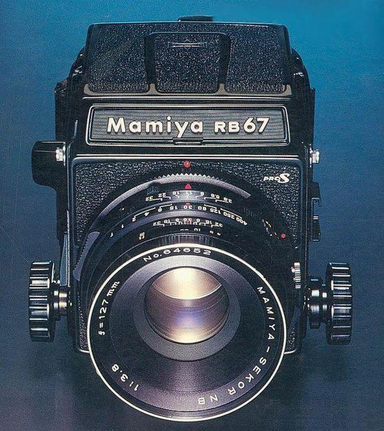 Mamiya RB 67 Pro B