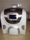 Robot Cocina Autentica Chef Plus 5* - mejor precio | unprecio.es