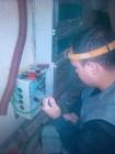 Electricista autorizado Madrid 689 264 257 - mejor precio | unprecio.es