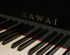 Piano de Cola Kawai GM-2 - mejor precio | unprecio.es