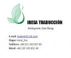 Traductora profesional de español-chino - mejor precio   unprecio.es