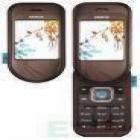 Nokia 7370 - mejor precio | unprecio.es