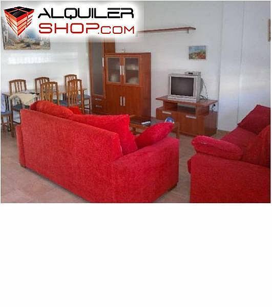 Casa adosada en san pedro del pinatar 1432996 mejor - Casas de alquiler en san pedro del pinatar particulares ...