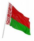 Traductor jurado  bielorruso. precios a convenir. entregas  24h - mejor precio | unprecio.es