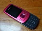 Vendo Nokia 2220 nuevo liberado.... 29 E - mejor precio | unprecio.es