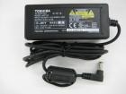Adaptadores de corriente toshiba adaptador de bateria toshiba adaptador de portatil toshi - mejor precio | unprecio.es