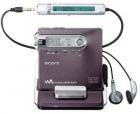 Sony Net MD (Minidisc modelo MZ-N10) - mejor precio | unprecio.es