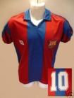 ORIGINAL CAMISETA FC BARCELONA UTILIZADA Y FIRMADA POR MARADONA DE 1982 - mejor precio | unprecio.es