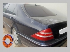 Mercedes s400 - mejor precio | unprecio.es